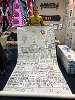 Раскраска обои в детскую дизайнерские Город детей Kid City 250 см х 330 см