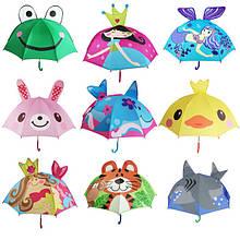 Зонтики детские, дождевики