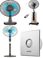 Вентилятори