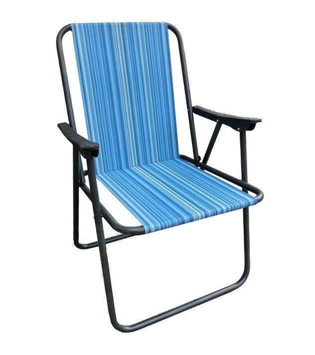 Стул - кресло Mavens раскладноое голубое в полоску (550100)