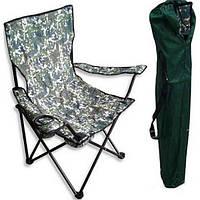 Стул - кресло раскладное Mavens с подлокотником и подстаканником Рыбак (550103)