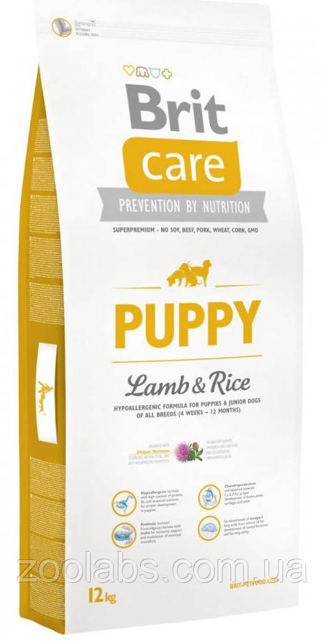 Корм Brit Care для цуценят з ягням | Brit Care Puppy Lamb & Rice 3,0 кг