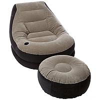 Надувное кресло с пуфиком Intex 68564 (99x130 см), фото 1