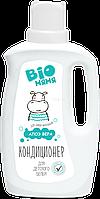 Кондиционер для стирки детского белья (Алоэ вера) - BIO няня 1000мл.