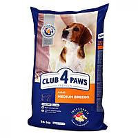 Клуб 4 Лапы Premium - сухой корм для собак средних пород, 14 кг