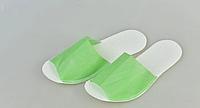 Тапочки одноразовые (25пар/пач) Panni Mlada для гостиниц, саун и салонов красоты  Медаппаратура