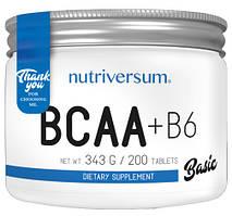 Аминокислоты Nutriversum - BCAA + B6 Basic (200 таблеток)