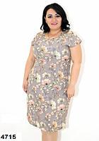 Красивое платье большого размера (размеры 62, 64)