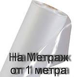 Пленка полиэтиленовая (рукав) 120 мкм на Метраж. Пленка рукав для парника метражом, фото 2