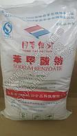 Бензоат натрію порошок, Китай, 1 кг