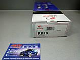 Комплект проводов зажигания Renault Megane 1, MEGANE Scenic 1.6 i 96р – 99р  1,6E.1,6I, фото 2