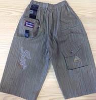 Детские шорты для мальчика оптом 9-10-11-12 лет, фото 1