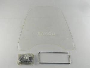 Обтекатель SAKOY (высокий) толщина 3 мм