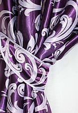 """Комплект готовых штор (2шт. 1,5х2,7м.)   блэкаут """"Лилия"""",цвет фиолетовый. Код 290ш (А) Склад, фото 3"""