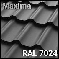 Металлочерепица MAXIMA завод Сталекс 0,5 мм, PEMA RAL 7024 Италия