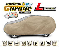 Тент для автомобиля Optimal Garage размер L SUV/Off Road