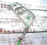 Выкидушка Доллар, фото 1