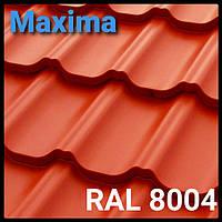 Металлочерепица Сталекс - MAXIMA 350/30 0,45 мм PEMA RAL 8004 Италия Marchegalia