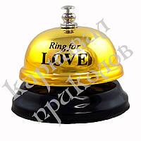 Дзвінок настільний LOVE (золото)