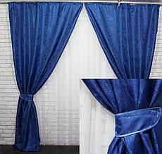 "Комплект готовых штор из жаккарда, коллекция ""Мрамор Al1"". Цвет темно-синий. Код  442ш дві штори  шириною 1м"