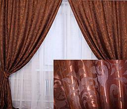 """Комплект готовых жаккардовых штор """"Вензель""""  Цвет коричневый Код 092ш дві штори  шириною 1м"""