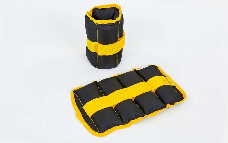 Утяжелители-манжеты для рук и ног Zelart UR ZA-2072-2 (2 x 1,0кг) (верх-полиэстер, наполнитель-песок, желтый)