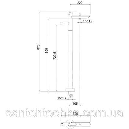 Смеситель для ванны напольный Bianchi Dream VSCDRM2240#CRM с душевым комплектом, h-876 мм L-222 мм, фото 2