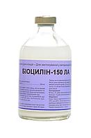 Біоцилін-150 ЛА (Амоксицилін тригідрат 150 мг) Інтерхімі, 100 мл