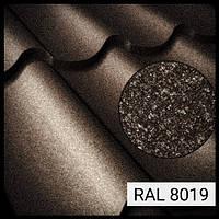 Металлочерепица Сталекс - ALPINA 350/30 0,45 мм PEMA RAL 8019 Италия Marchegalia