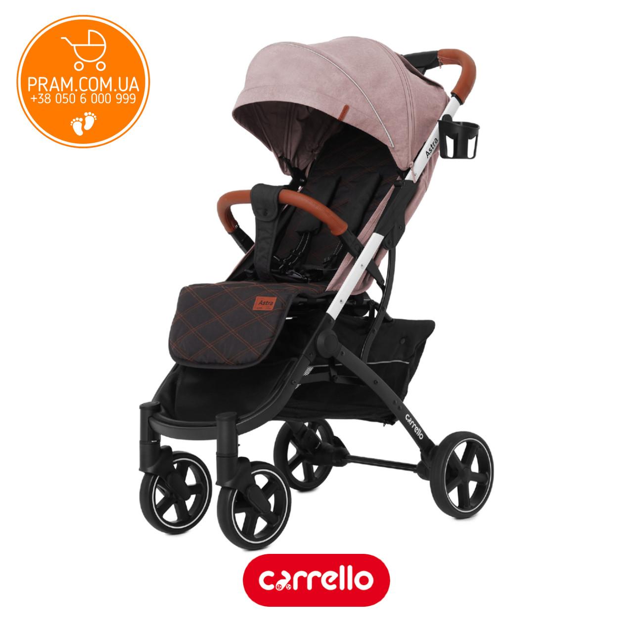 CARRELLO ASTRA CRL-5505 прогулочная коляска Apricot Pink Розовый
