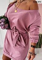Платье женское светлый беж,оливковый,фрез 42-46 48-52