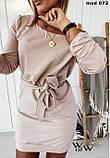 Платье женское светлый беж,оливковый,фрез 42-46 48-52, фото 3