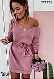 Платье женское светлый беж,оливковый,фрез 42-46 48-52, фото 4