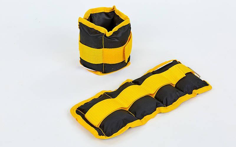 Утяжелители-манжеты для рук и ног Zelart UR ZA-2072-1 (2 x 0,5кг) (верх-полиэстер, наполнитель-песок, желтый)