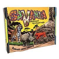 Набор для творчества Strateg Savanna на украинском SKL11-237152