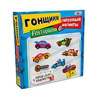 Набор для творчества Strateg Гипсовые магниты - гонщики на русском SKL11-237520