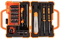 Инструменты и торговое оборудование