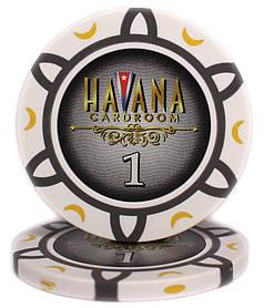 """Фишка """"Havana"""" 14 грамм, ценовая """"1"""", белая"""