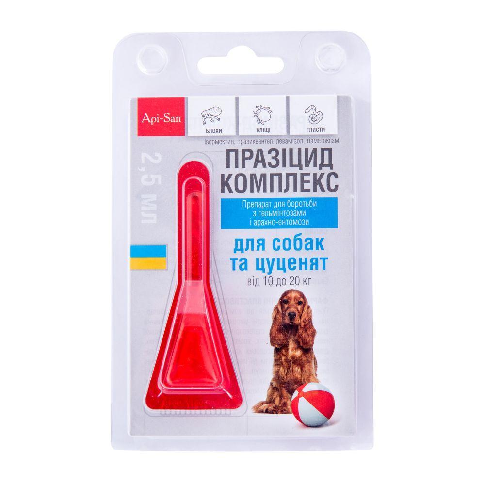 Празицид комплекс для собак 10-20 кг. Апи-Сан Россия.