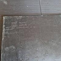 Ковер(коврик) диэлектрический 750х750 ГОСТ 4997-79