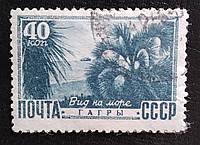 """Почтовая марка """"Гагры. Вид на море"""" - 1949 год."""