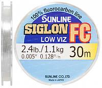 Флюорокарбон Sunline SIG-FC 30m 0.128mm 1.1kg поводковый