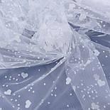 Отрез фатина белого цвета с разными белыми бархатными сердечками, 0.5 метра (50*150 см), фото 3