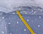 Отрез фатина белого цвета с разными белыми бархатными сердечками, 0.5 метра (50*150 см), фото 4