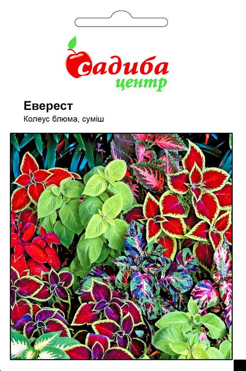 Колеус Еверест Суміш блюма 0,02 г