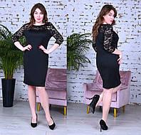 Женское платье люкс микродайвинг с гипюром черное