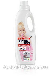 Гель для стирки цветного детского белья  Denkmit Colorwaschmittel Ultra Sensitive 1000 мл.
