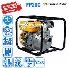 Мотопомпа 5,5 л.с. 36м³/ч Forte FP20C, фото 2