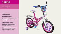 Велосипед детский 16 дюймов 151610
