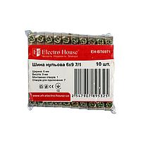 ElectroHouse Шина нулевая 6х9 7/1 (1 отверстие)